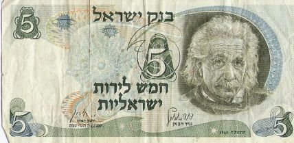 640px-einstein_paper_money